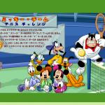 Disney mini tenis