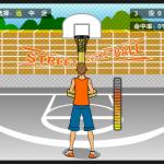 Igra ulična košarka