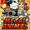 Metalne životinje