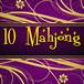 10 br. Mahjong