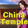 Kineska hram