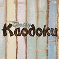 Dnevni Kaodoku
