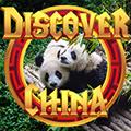 Otkrijte Kinu