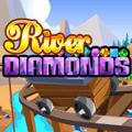 Riječni dijamanti
