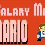 Čovjek plaće Mario